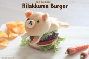 yukitchenrilakkumaburger3