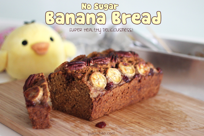 bananabread1-new- copy