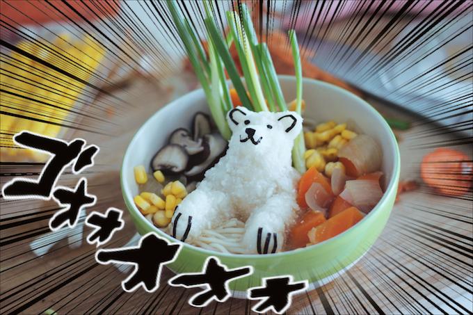 Yukitchen-Ramen14--